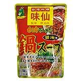 「名古屋名物」味仙 台湾鍋スープ(醤油味) 監修 郭政良