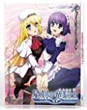 星刻の竜騎士 第5巻 [Blu-ray]