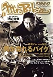 Mr.Bike (ミスターバイク) 2008年 01月号 [雑誌]