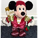 "Disney Romeo And Juliet Mickey Mouse Romeo Lover 9"" Plush Bean Bag Doll"