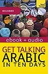 Get Talking Arabic: Teach Yourself: K...