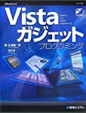 WindowsVista�������åȥץ?��ߥ�
