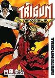 Trigun Maximum Volume 9