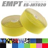 EMPT(イーエムピーティー) カーボン調ロード用 バーテープ ES-JHT020 EMPT クッション製に優れたEVA製カーボン調加工 バーテープ ロード ピスト ドロップハンドルバーテープ ※エンドキャップ、エンドテープ付属(カーボン調黄(イエロー))