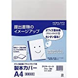 20 pieces of Kokuyo S T office binding machine for binding cover Clear japan import