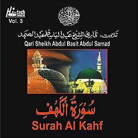 Surah Rahman Recitation By Qari Abdul Basit Cure For