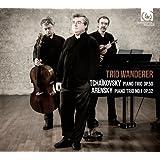 Tchaïkovski-Arensky/Piano Trios