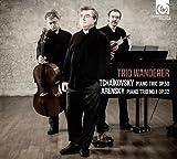 チャイコフスキー : ピアノ三重奏曲 イ短調 Op.50 「偉大な芸術家の思い出」 他 (Tchaikovsky : Piano Trio Op.50 | Arensky : Piano Trio No.1 Op.32 / Trio Wanderer) [輸入盤]