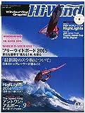 Hi-Wind (ハイウィンド) 2015年 04月号 [雑誌]