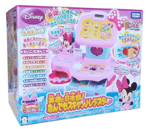 ディズニー トゥーンタウン ミニーマウス 英語と日本語! なんでもスキャン♪レジスター