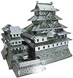 メタリックナノパズル 姫路城 TMN-21