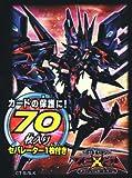 遊戯王ゼアル OCG デュエリストカードプロテクター No.107 銀河眼の時空竜