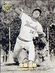 2011 日本プロ野球OBクラブ トレーディングカード 1977年編 インサートカード(レギュラーパラレルミニカード・裏面赤) No.RP51 佐藤道郎