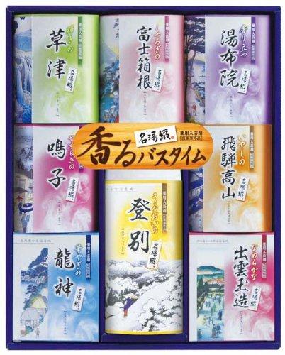 香るバスタイム 名湯綴薬用入浴剤セット TMLー25