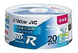 20 JVC Bluray Discs BD-R 25 GB 6x Speed LTH type Made in Japan Printable HD Blu-ray Blank Media
