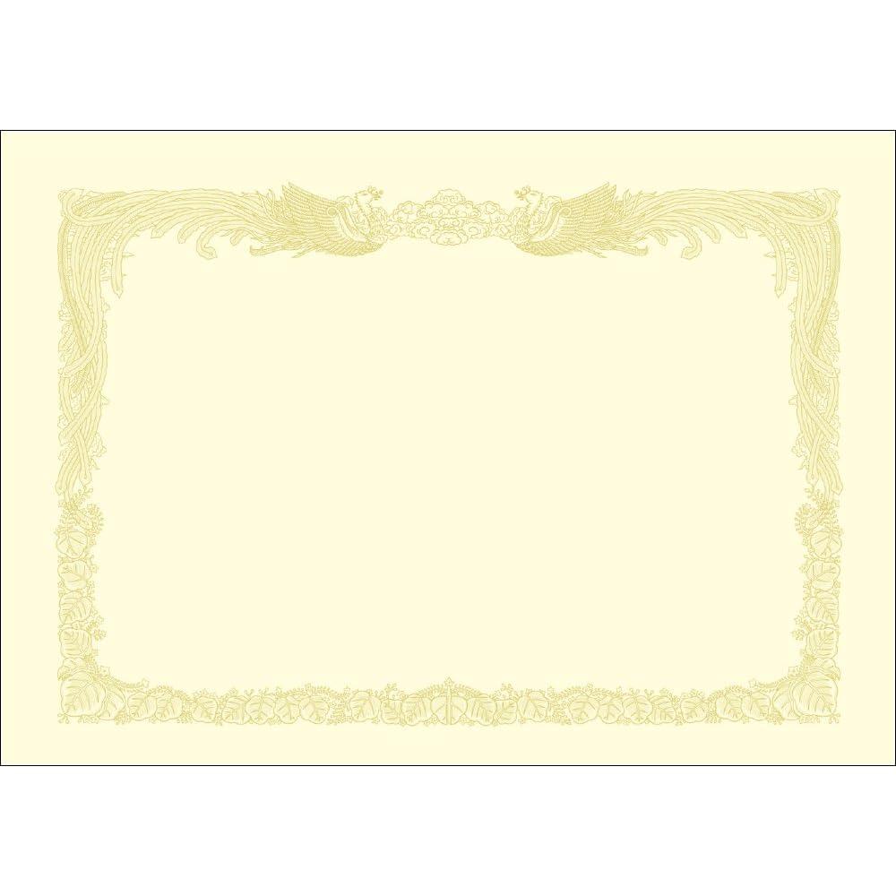 用纸折相框步骤图片