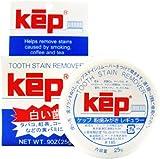 kep(ケップ) ホワイトニング 粉歯磨き レギュラー