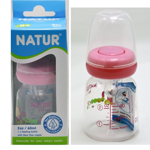 Natur Pink BPA Free 2 Oz / 60 Ml Baby Feeding Bottle with Size S Nipple Best Product From Thailand