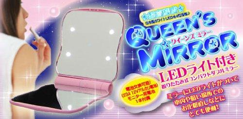 輝くLEDライトでお姫様気分♪お化粧直しに超便利「クイーンズミラー」(ピンク)