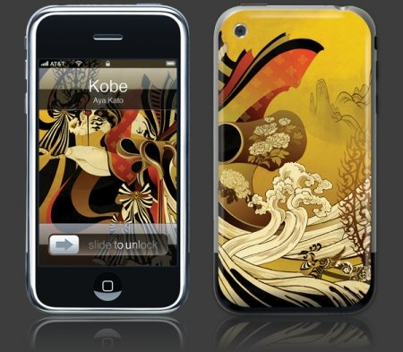 Apple iPhone Premium Vinyl Skin - Kobe (GelaSkins Brand) Made in Canada