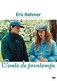 春のソナタ [DVD] 北野義則ヨーロッパ映画ソムリエ 1990年ヨーロッパ映画BEST10
