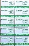 FUJIFILM フジフイルム 業務用フィルム ISO100 24枚 (10)