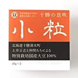 【北海道十勝産大豆】 十勝の息吹(小粒、2P入)×5個