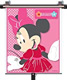 Disney Minnie Mouse Adjust and Lock Car Shade