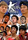Krush 2010 [DVD]