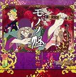 モノノ怪 トレーディングカード BOX(08年11月分)