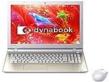 【Microsoft Office】【Windows10】東芝 toshiba ダイナブック dynabook T45/VGY 2016発売 アウトレット ノート パソコン Celeron 1TB 4GB 15.6 インチ DVDスーパーマルチ 無線LAN 搭載 ワイヤレスマウス PT45VGY-SJA