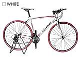 【超軽量】クロスバイク TOTEM 11B504 白 超軽量アルミフレーム 700×48cm 鍵+ライトセット