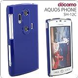 AQUOS PHONE SH-12Cケース ラメ/ブルー