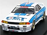 【hpi・racing】1/43 FET SPORTS GT-R No.8 1993 JTC