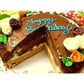 バースデーデコタルト・ショコラクール 【7号 21cm バースデーケーキ 誕生日ケーキ デコ】::149