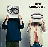 〜Connoisseur Series〜KIRINJI「SONGBOOK」