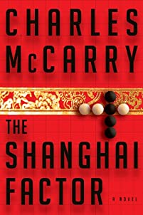 The Shanghai Factor by Charles McCarry ebook deal