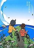 中学生の読書会「 本について語ってみようよ」、次回は3月14日です!(^◇^)