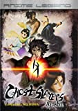 Ghost Slayers Ayashi: Complete Collection (Anime Legends)