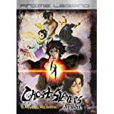 Ghost Slayers Ayashi: Complete Collection (Anime Legend)