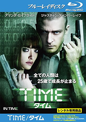 TIME タイム ブルーレイディスク