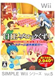 echange, troc Simple Wii Series Vol. 5: The Block Kuzushi[Import Japonais]