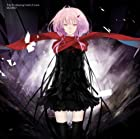 The Everlasting Guilty Crown 【初回生産限定盤】(DVD付)
