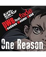 One Reason(生産限定盤)(DVD付)