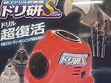 ニシガキ工業 鉄工ドリル研磨機 ドリ研Sシンニング AB型 N-877
