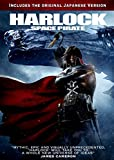 Harlock: Space Pirate [Import]