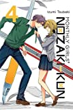 img - for Monthly Girls' Nozaki-kun, Vol. 4 book / textbook / text book
