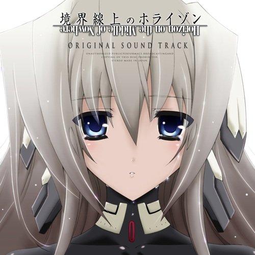 TVアニメ 境界線上のホライゾン オリジナルサウンドトラック