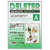 デリーター 漫画原稿用紙 B4 135kg メモリ付 (A)