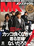 MEN'S KNUCKLE (メンズナックル) 2013年 11月号 [雑誌]
